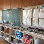 離島通学先進地佐久島小学校の教室
