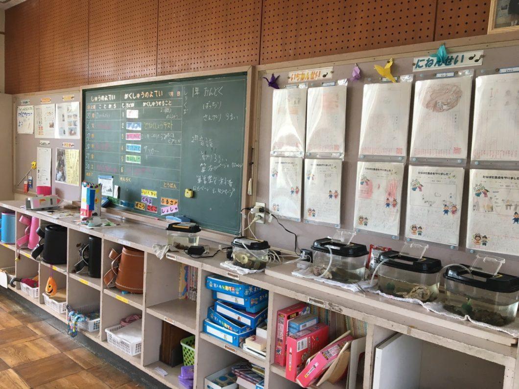 離島通学先進地佐久島小学校教室