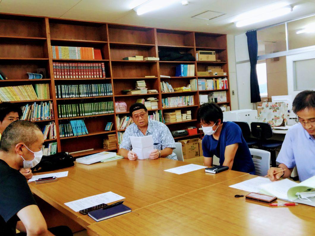 2020年度菅島小学校第二回学校運営協議会の様子