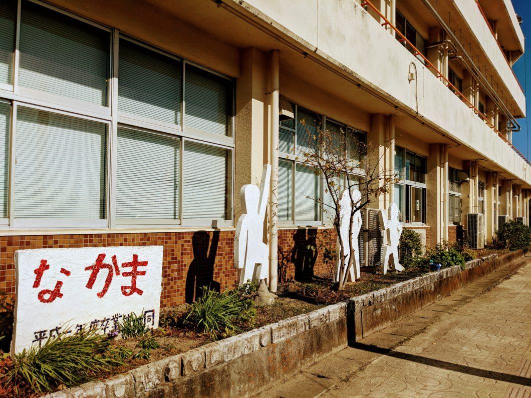 学校運営協議会視察で訪問した関小学校の校舎
