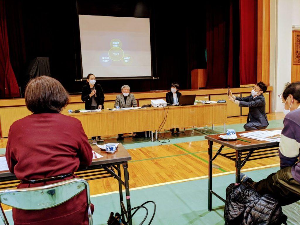 学校運営協議会視察での加太小学校研修会
