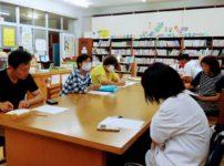 2020年度第2回学校運営協議会の様子