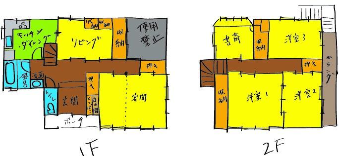 移住モデルハウスの平面図